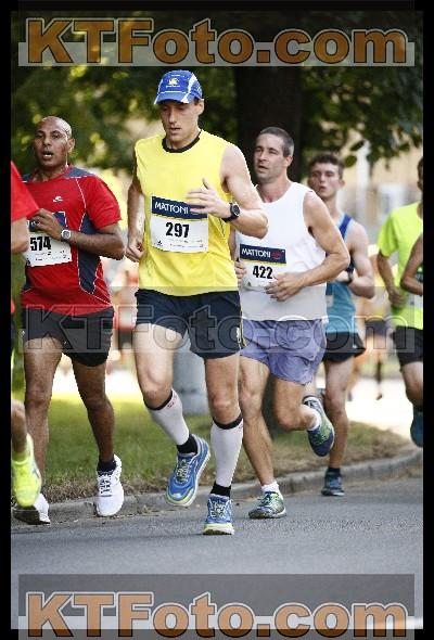 Na začátku závodu jsem ještě běžel ve skupinkách, ale čím víc kilometrů jsem měl v nohách, tím méně běžců jsem potkával.